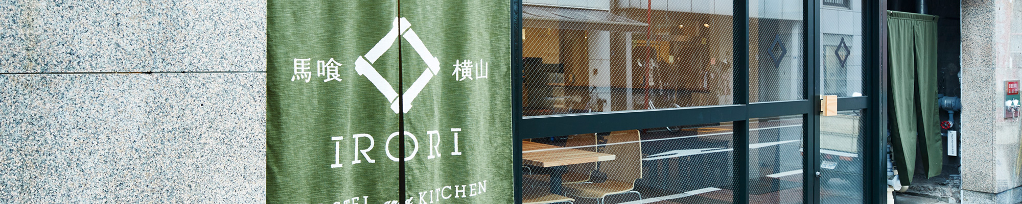 IRORI Nihonbashi Hostel and Kitchen写真